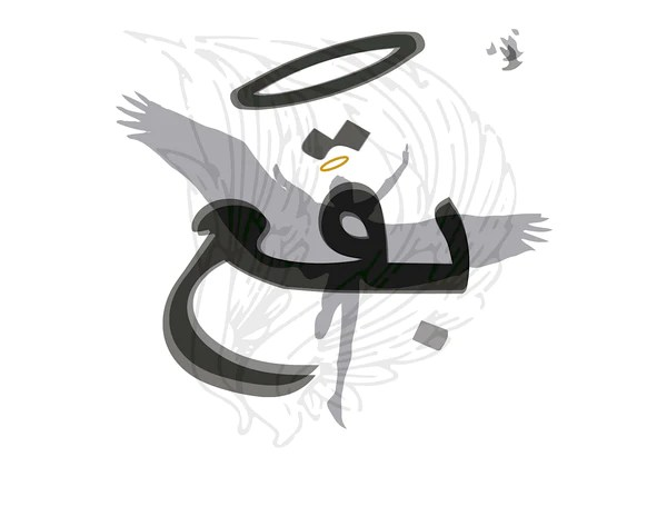 malak angel wing logo
