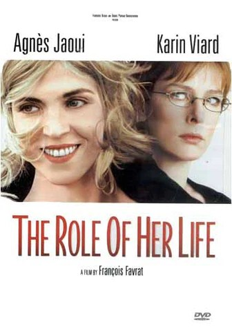 Le Role De Sa Vie : Movie