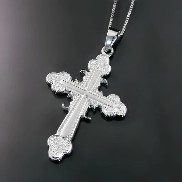 Shop Serbian Orthodox Cross 4Cs Srpski Krst sa 4 S  Zoran