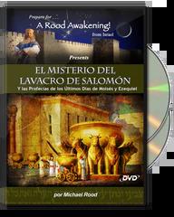 El Misterio Del Lavacro De Salomón