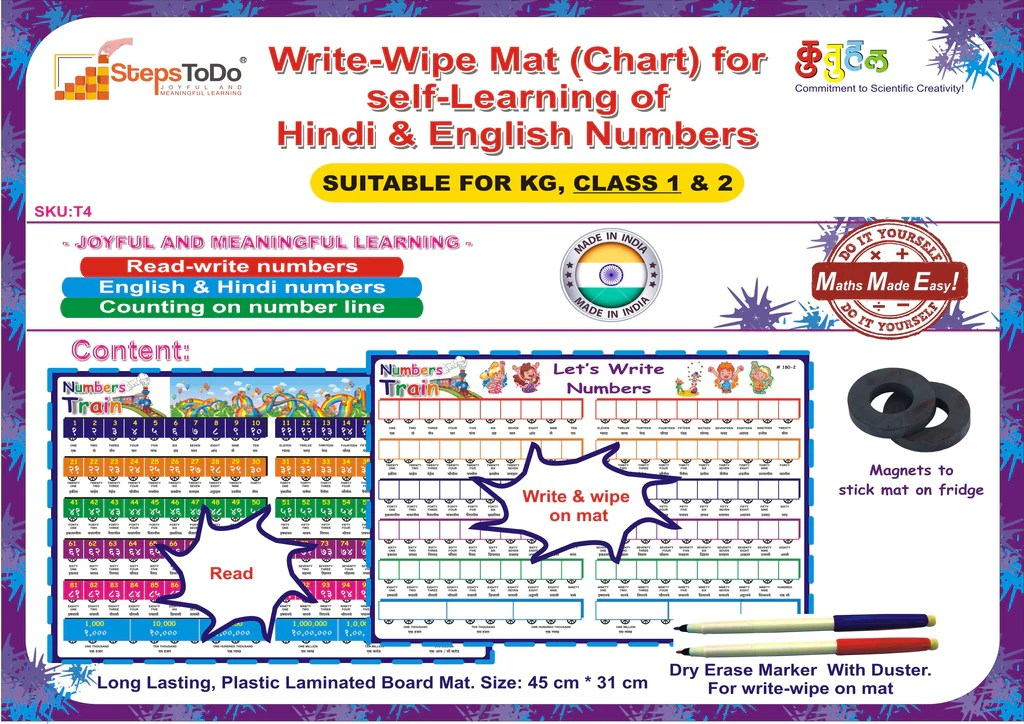 write wipe mat chart for self learning of hindi also number train joyful way to read  rh oideal