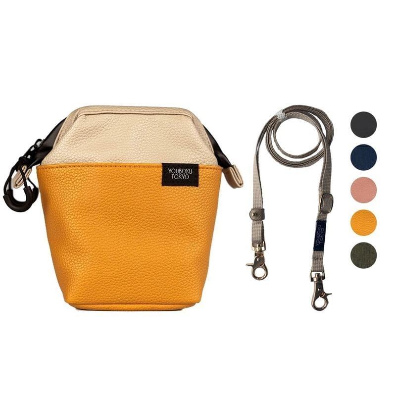 旅行必備小物袋+肩背帶 - 共十色 | citiesocial | 找好東西