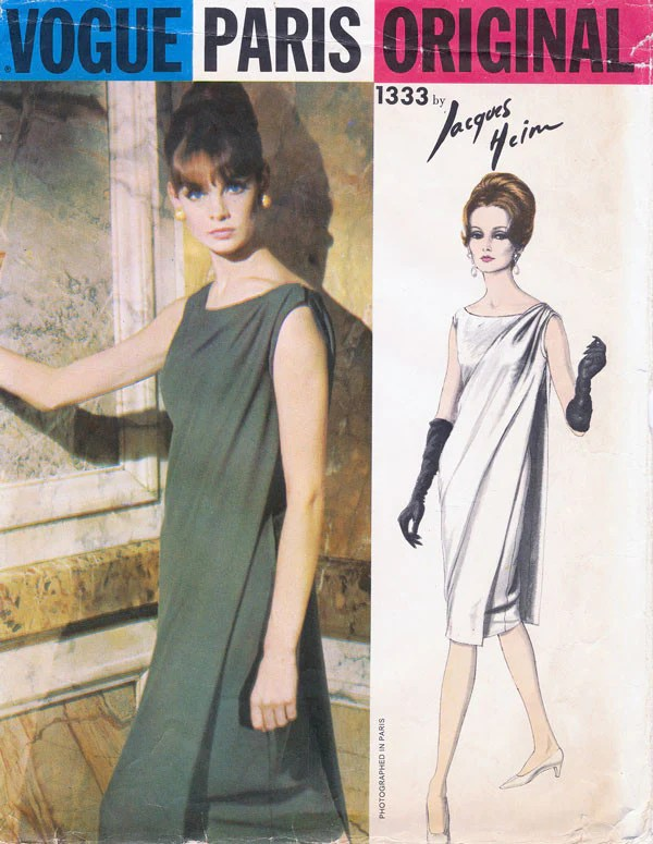 1960s Jacques Heim evening dress pattern - Vogue 1333