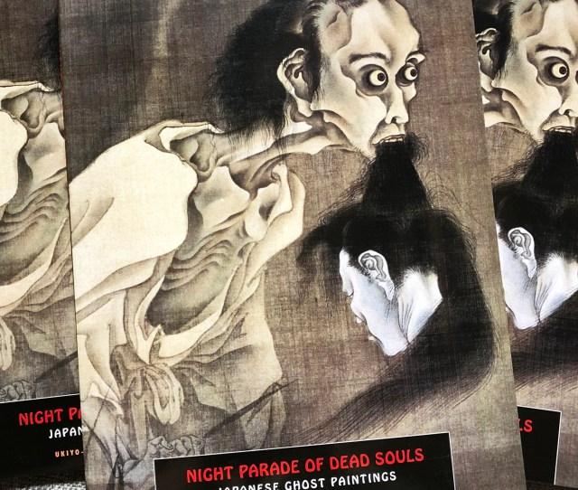 Ukiyo E Master Series Volume 10 Night Parade Of Dead Souls Belzel Books