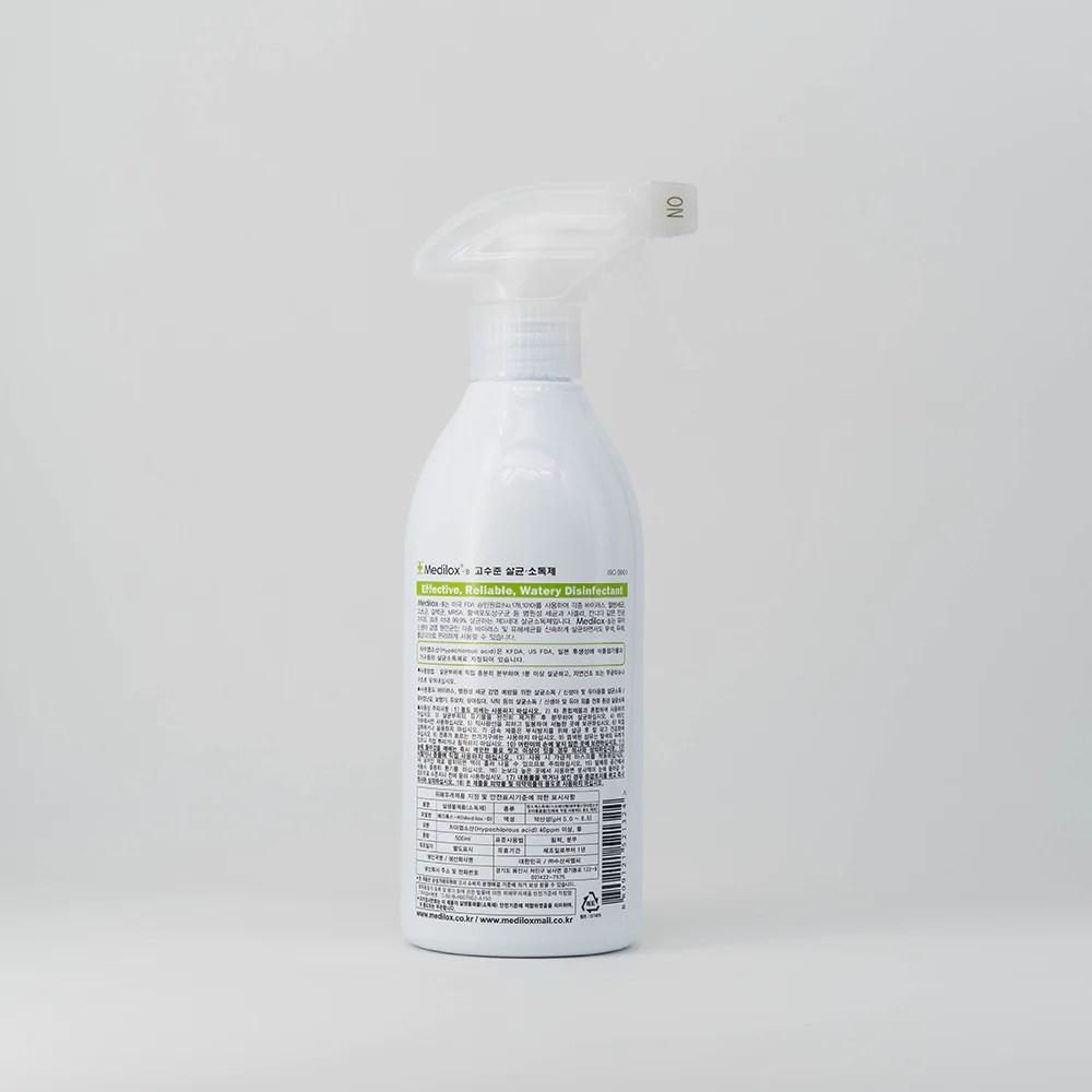 美滴樂 -B ( 嬰幼兒配方 ) 500毫升. Medilox -B (Baby formulation) 500 ml - Medilox Hong Kong