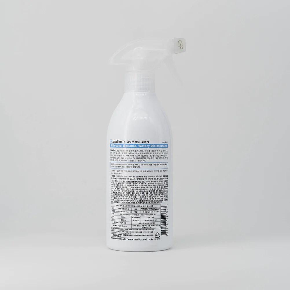 美滴樂 -S (多用途配方 ) 500 毫升. Medilox -S (Multi-Purpose) 500 ml