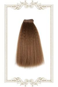 Bohyme 100% Human Hair - Brazilian Wave  Beauty Empire