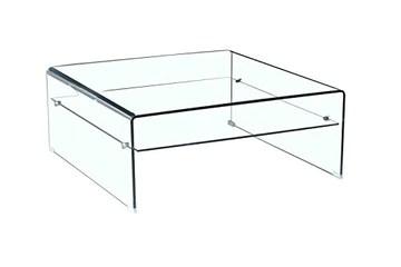 Meubletmoi Table Basse Verre trempé - Design carré avec étagère vitrée - Style Salon Moderne épuré - Ice