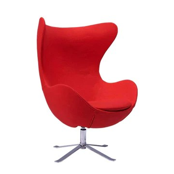 Amadon Fauteuil Design en Forme D'œuf, Chaise avec Fonction De Verrouillage De L'inclinaison De La Chaise Longue De L'hôtel, Rouge