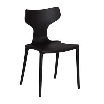 SKLUM Chaise Rax Noir - (Plus de Couleurs)