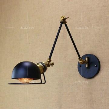 Loft Vintage En Métal Réglable Applique Murale Lampe Pliant Rétractable Appliques Murales Pour Salle À Manger Bureau Chambre Chevet Avec E27 Douille (Color : Black)