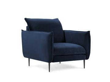 Milo Casa Fauteuil Velours, Mateo, 1 Place, Bleu Roi, 95x95x97