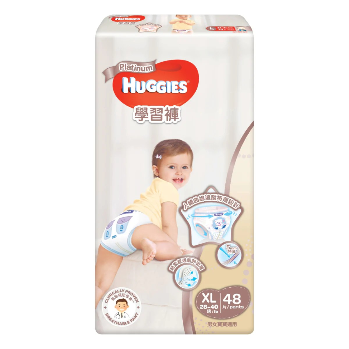 Huggies   鉑金裝學習褲加大碼   百保健與美網購 – 百保 BuyBo