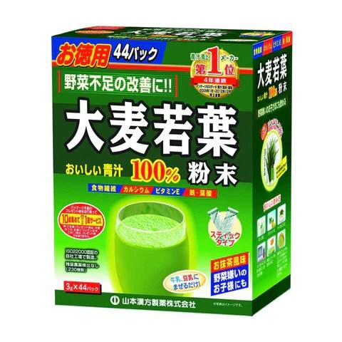 山本漢方 - 大麥若葉 青汁粉末 3g 44包 - 平行進口 – 重光號 Cung Gwong Hou