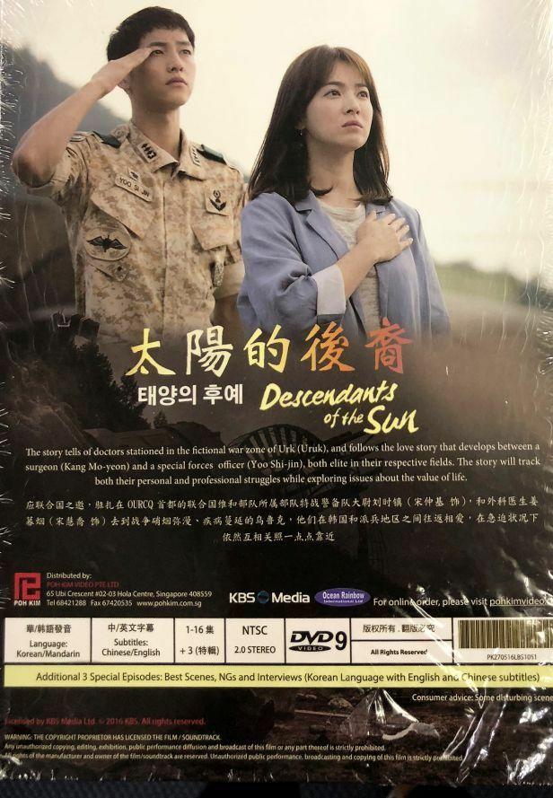 Descendant Of The Sun Ep 1 Sub Indo : descendant, Download, Drama, Korea, Sekali