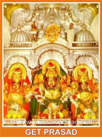 Siddhivinayak Hd Wallpaper Download Mahalakshmi Prasad Mumbai Onlineprasad Com