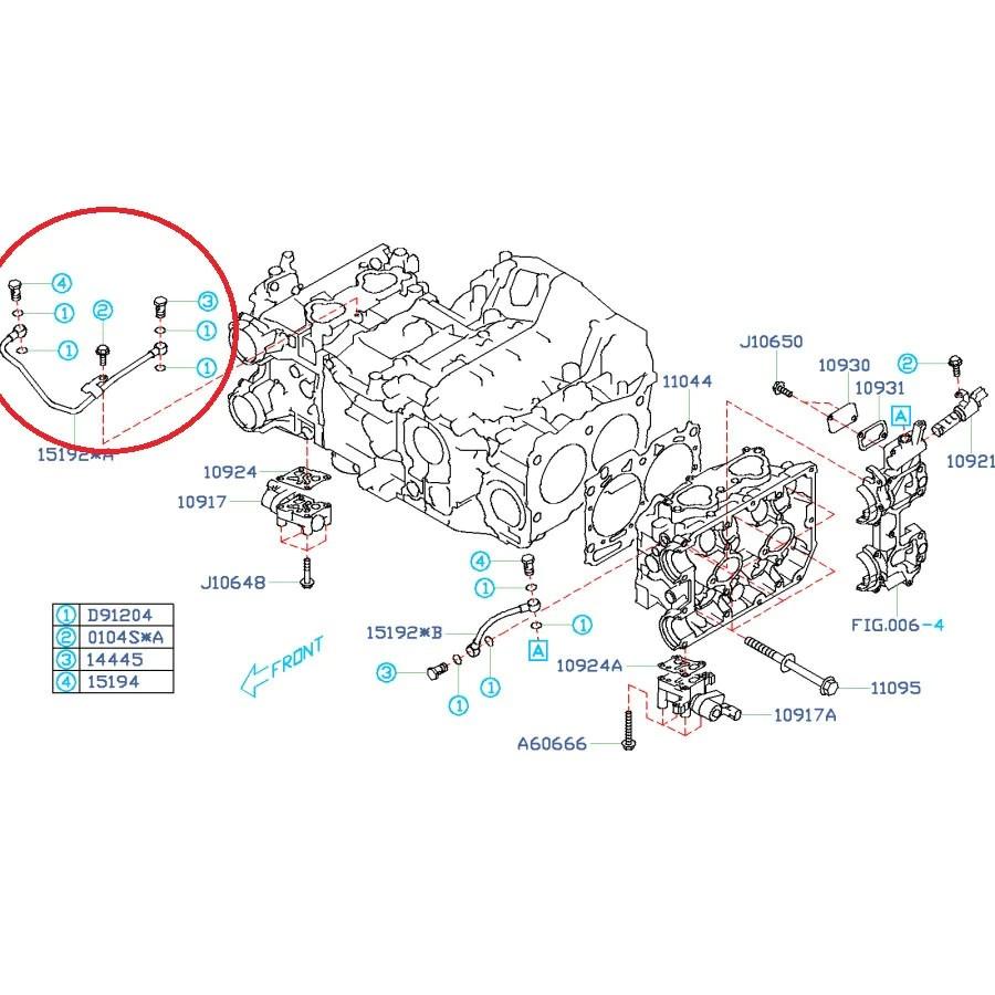 Subaru Oil Feed Line AVCS to Turbo 20062007, 20112014