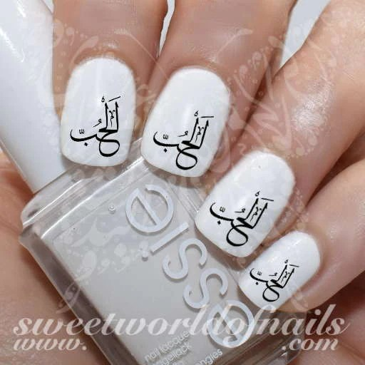 Arabic calligraphy Love Word Nail Art Nail Water Decals Transfers Wrap