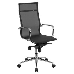 Chair For Office Use Dining Covers Amazon Uk Flash Furniture High Back Black Mesh Executive Swivel Wit Itestcash Com