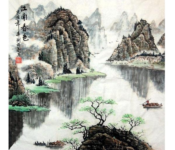 Chinese Landscape Painting Jiangnans Spring   YannyExpress