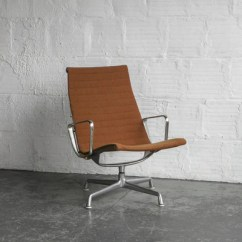 Herman Miller Eames Chair Repair Walmart Childrens Table And Chairs Aluminum Group Lounge – The Good Mod