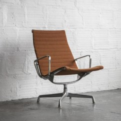 Office Chair Herman Miller Sit Stand Reviews Eames Aluminum Group Lounge – The Good Mod