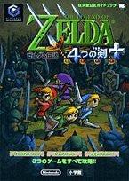The Legend Of Zelda: Four Swords Adventures : legend, zelda:, swords, adventures, Legend, Zelda:, Swords, Adventures, Official, Guide