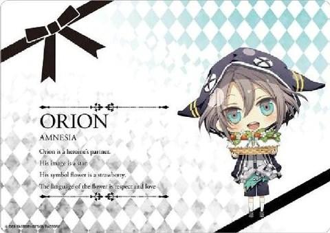 amnesia orion mousepad 6