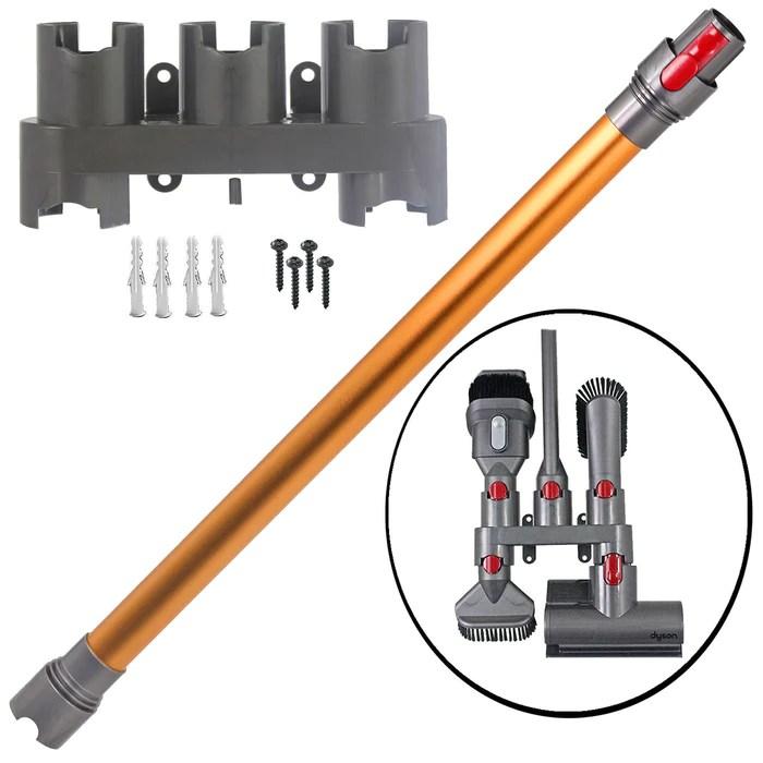 orange rod wand tube pipe for dyson v11 sv14 vacuum wall mount tool holder rack