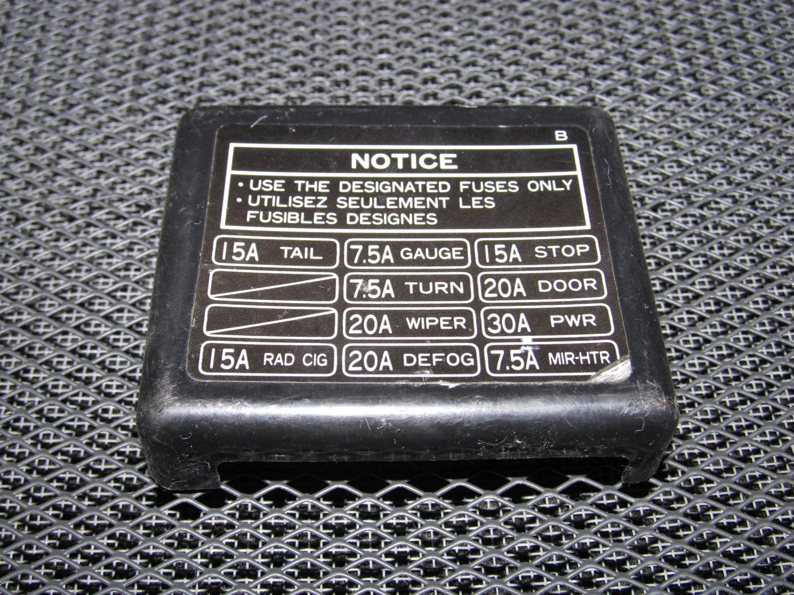 medium resolution of 1991 mr2 fuse box