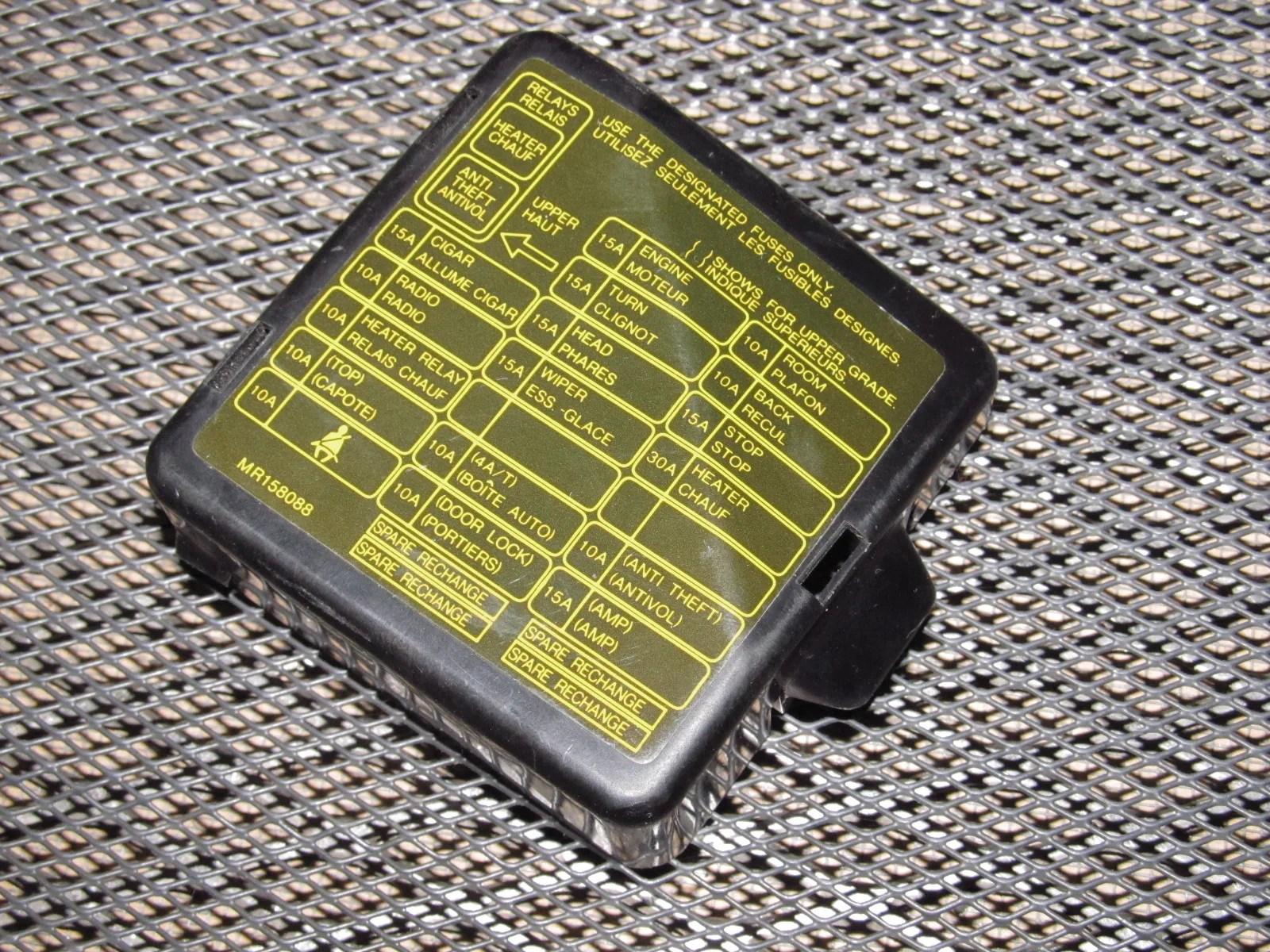hight resolution of mitsubishi 3000gt fuse box blog wiring diagram 1995 3000gt fuse box