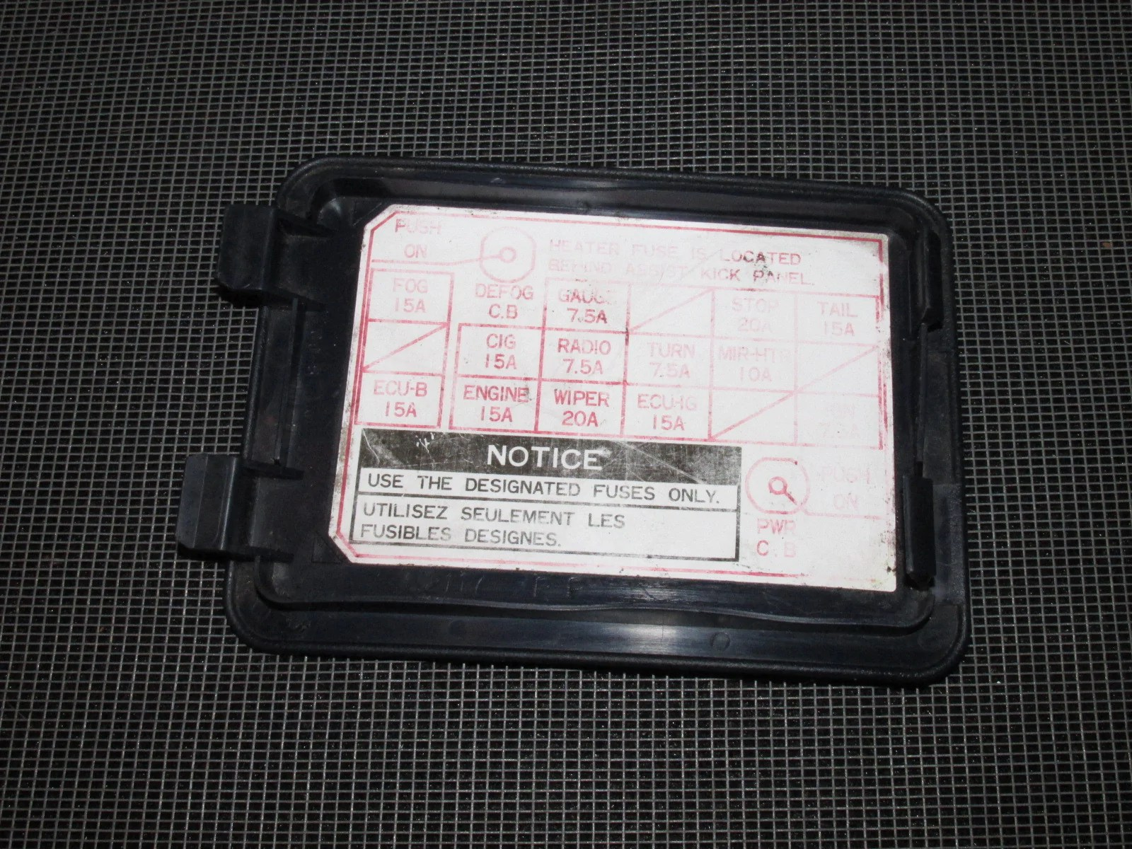 small resolution of 89 90 91 92 toyota supra oem interior fuse box cover u2013 autopartone com89 90