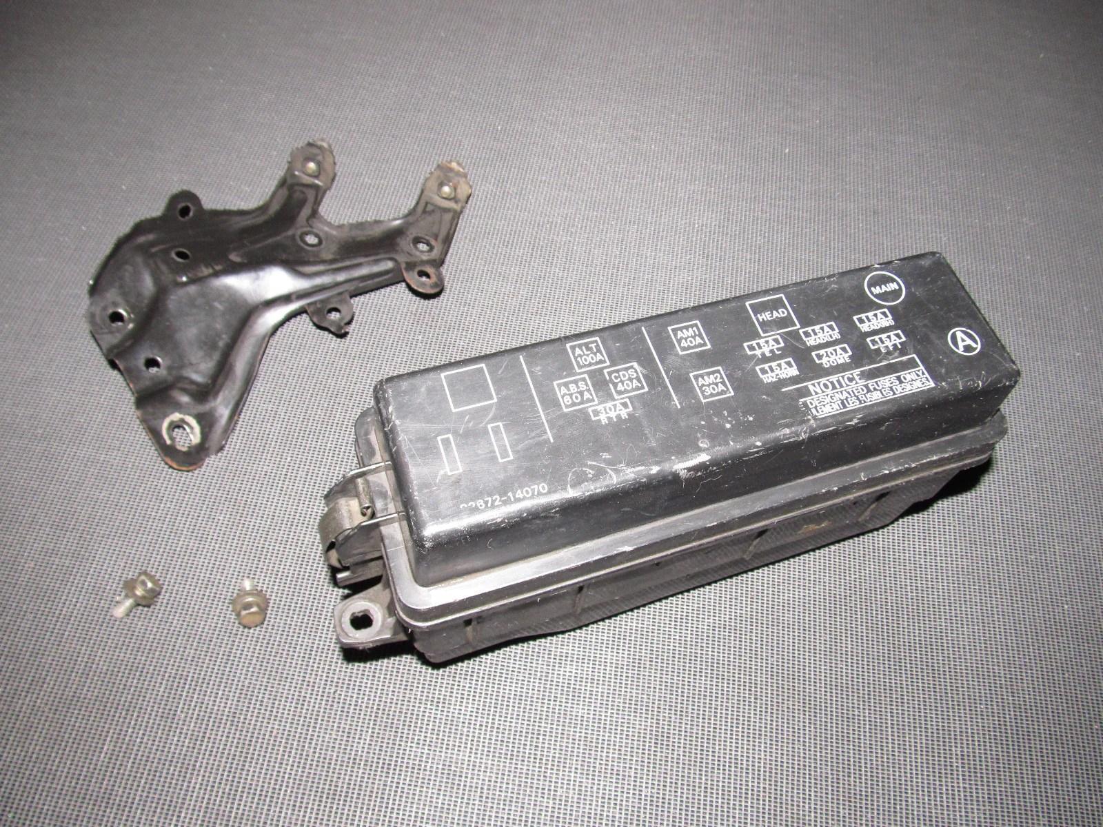 toyota supra oem engine fuse box product image  [ 1600 x 1200 Pixel ]