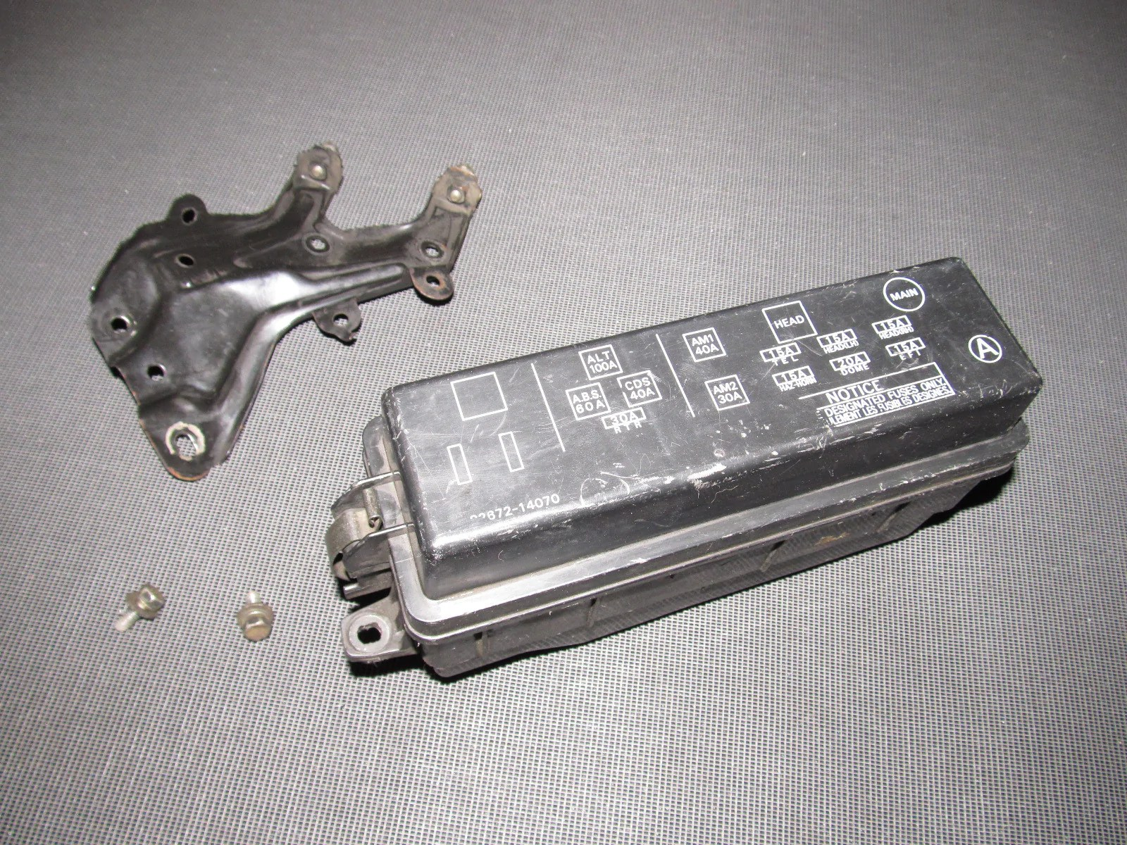 small resolution of  toyota supra oem engine fuse box product image