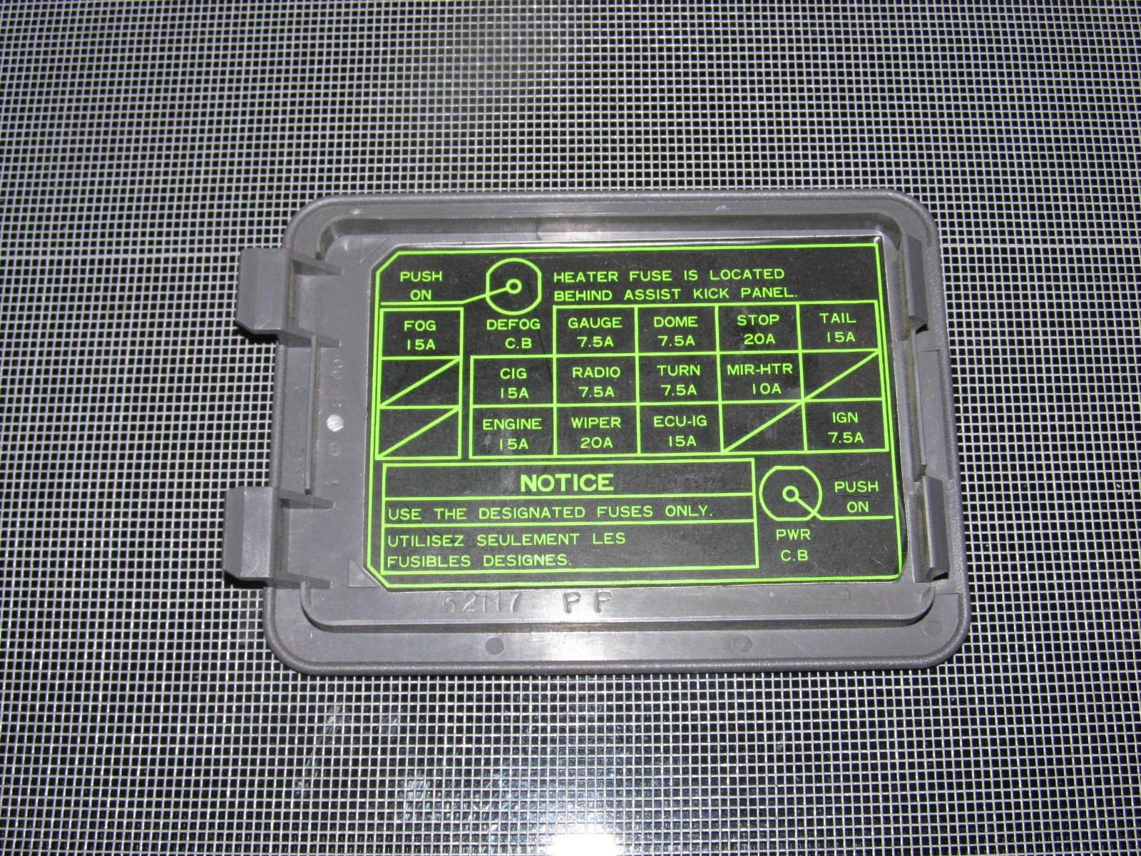medium resolution of  86 87 88 toyota supra oem fuse box cover