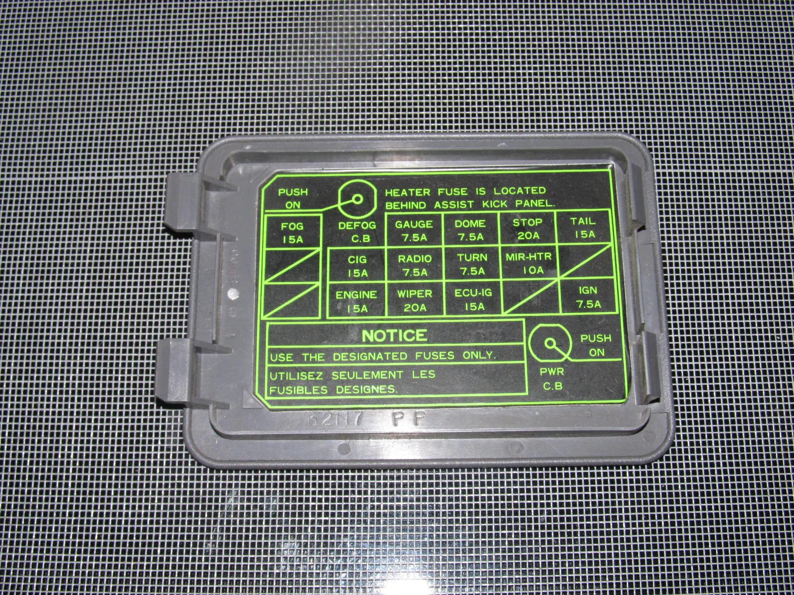 small resolution of  86 87 88 toyota supra oem fuse box cover