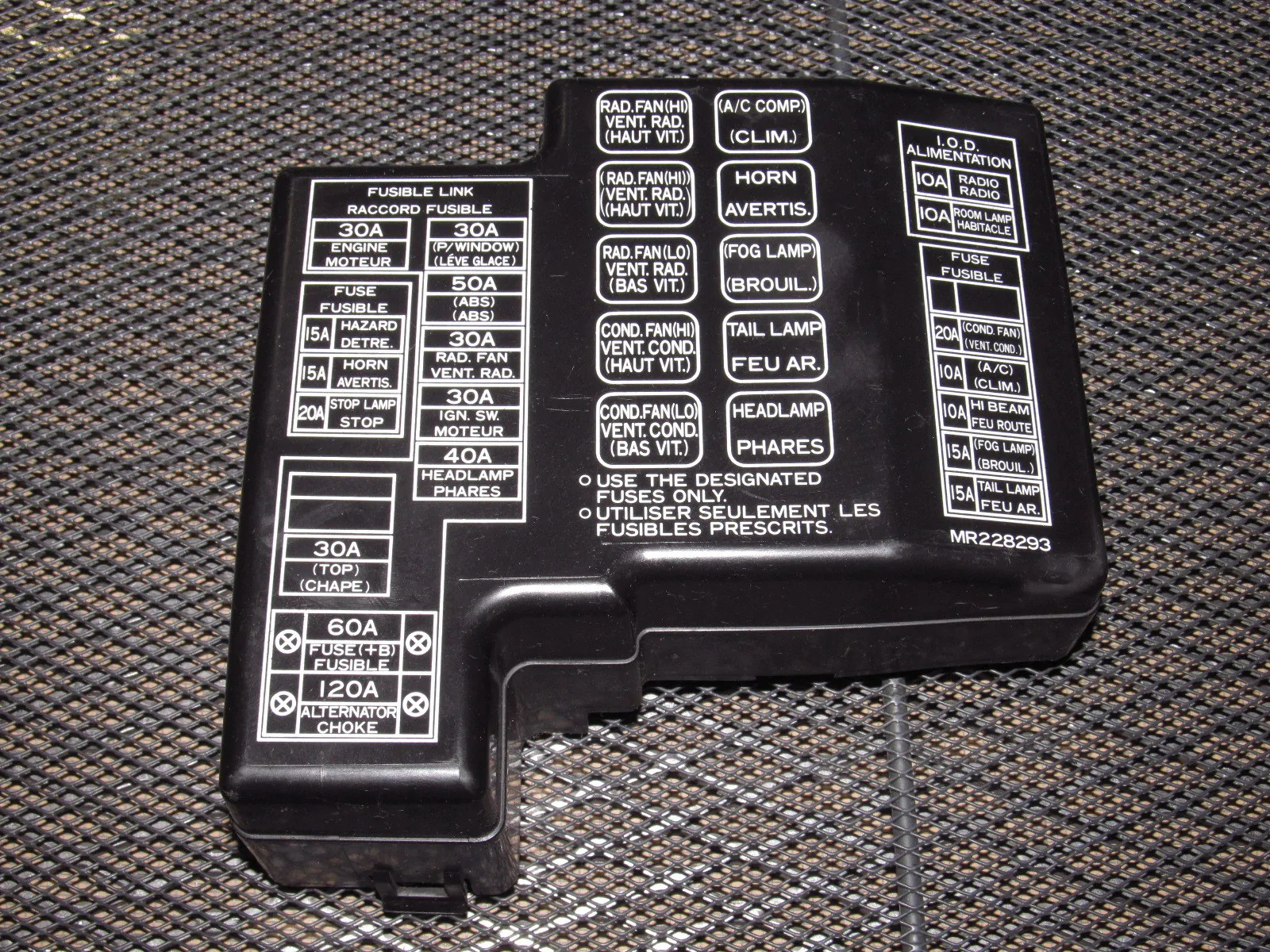 hight resolution of 97 98 99 mitsubishi eclipse oem engine fuse box cover autopartone com rh autopartone com 1998