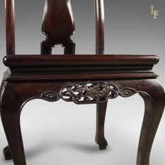 Chinese Rosewood Dining Table And Chairs Wooden Rocking Chair Cushions For Nursery Traditional Oriental Set Of 6