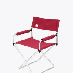 Camp Folding Chairs Grey Upholstered Dining Room Red Chair Snow Peak