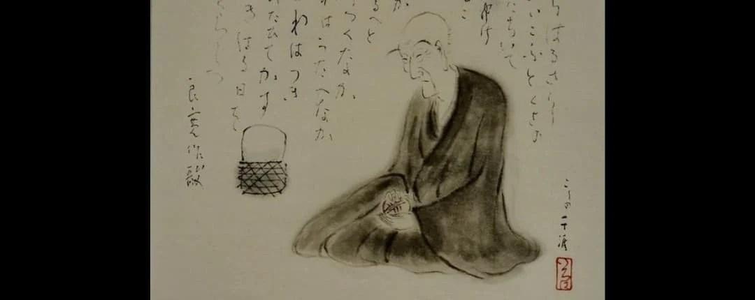 Master Ryokan