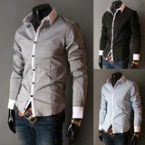 Mens Luxury Style Long Sleeve Slim Dress Shirt
