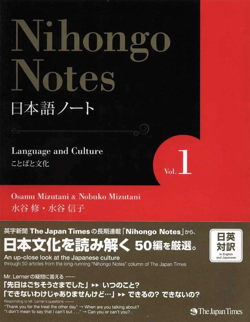 Nihongo Notes Volume 1, Language and Culture
