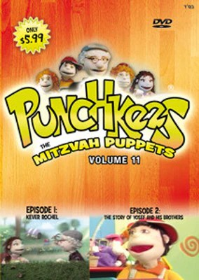 Punchkees  Volume 11  Mostly Music