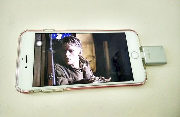 MiLi iData with iPhone