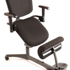 Anthro Ergonomic Verte Chair Wheelchair For Kids Stance Angle 5100 From Healthpostures Ergo Uplift