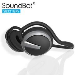 Image Result For Soundbot Sb Hd Water Resistant Bluetooth Shower Speaker