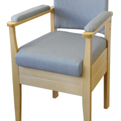 Burlington High Chair Inside Swing Aidapt Luxury Commode Vr252c  Dignified Living