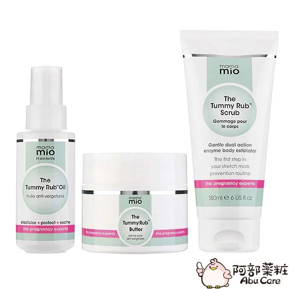 MAMA MIO 妊娠紋按摩油 120ML + 妊娠紋按摩霜 120G + 妊娠紋磨砂膏180ML | AbuCare Limited