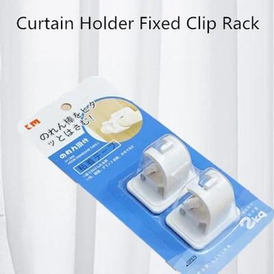 nail free curtain rod bracket lesiel