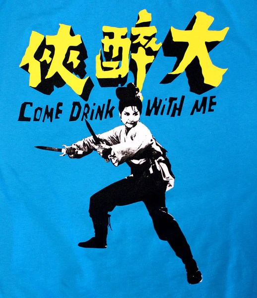 Shaw Brothers  Come Drink With Me TShirt  Mondo